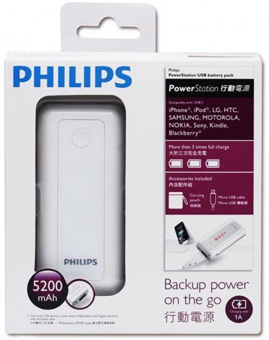 PHILIPS-DLP5200-97-Powerbank-5200mAh-meghdadit[dot]com-(1).jpg